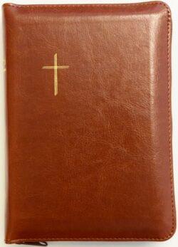 Raamattu Kansalle pienoiskoko ruskea