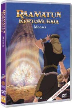 Mooses DVD